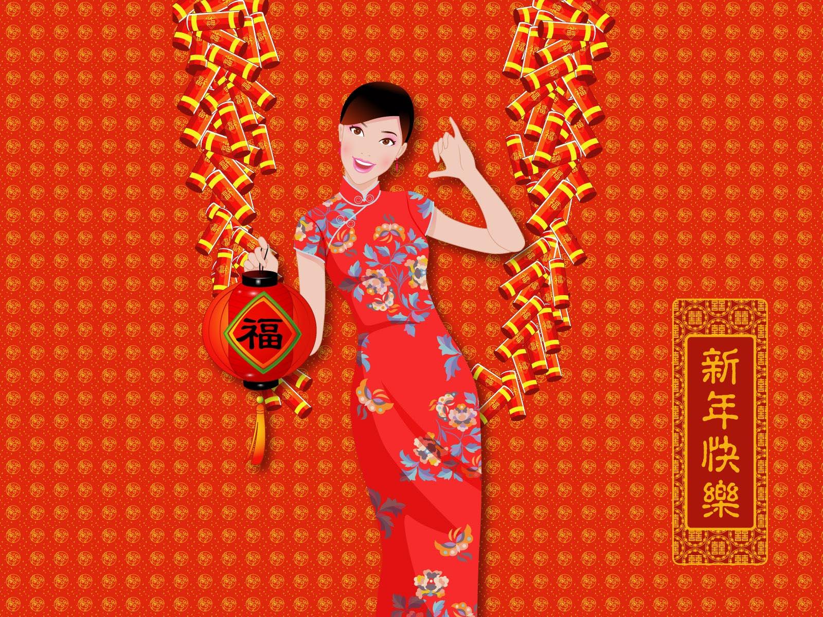 中國喜慶音樂 - 中國喜慶音樂之五 恭喜發財歌 專輯 - KKBOX_插圖