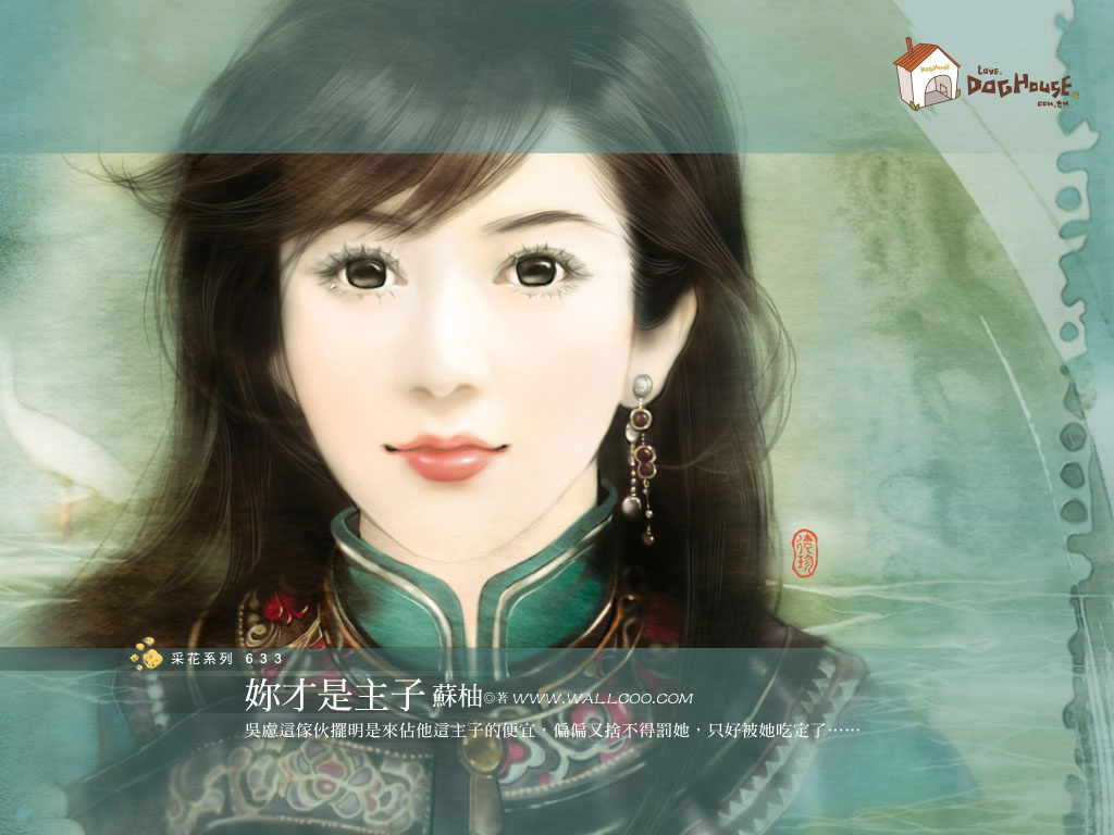水粉水彩美女繪畫 4 - cover_girl_painting_b633.jpg