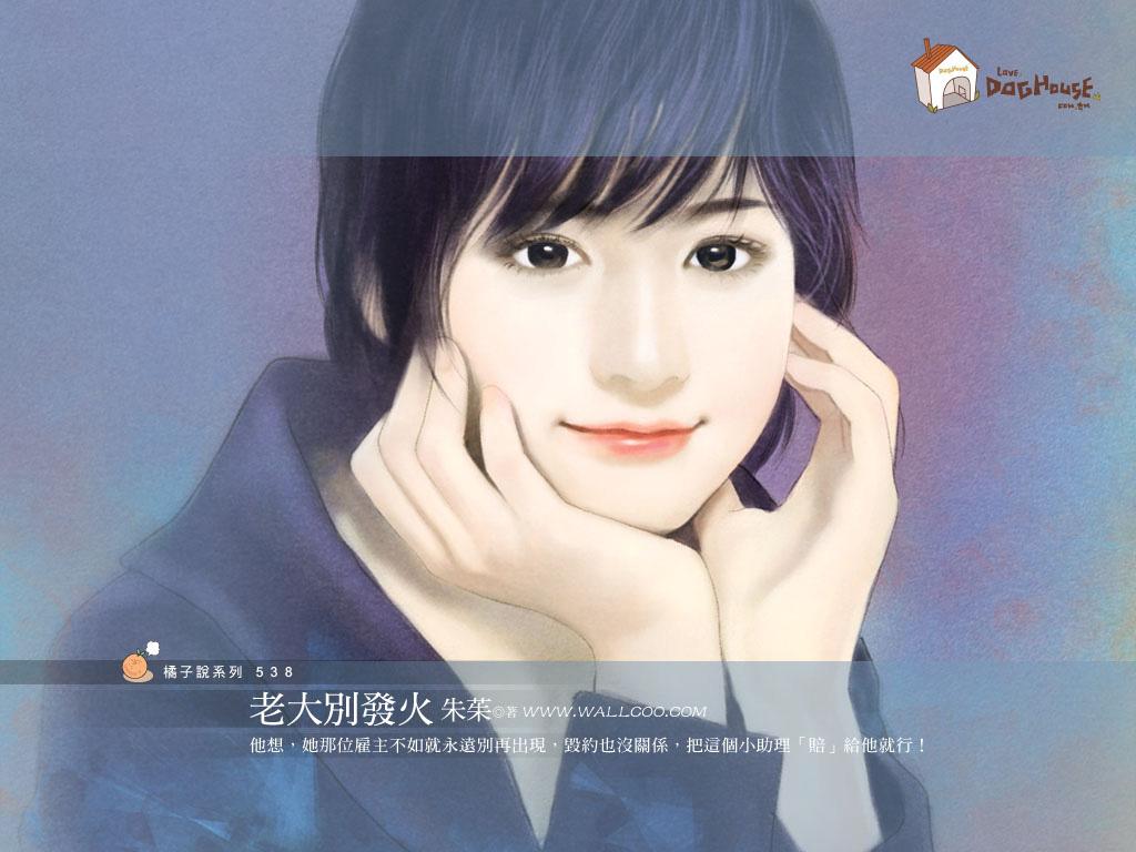 水粉水彩美女繪畫 17 - bi5738.jpg