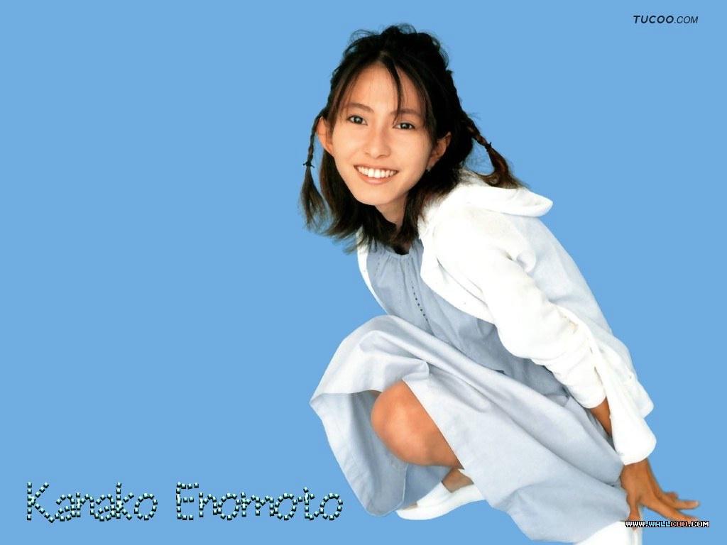 Kanako Enomoto